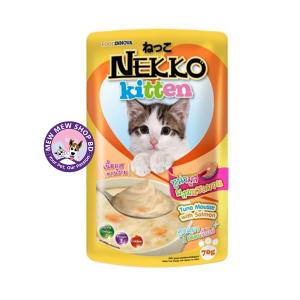Kitten Pouch