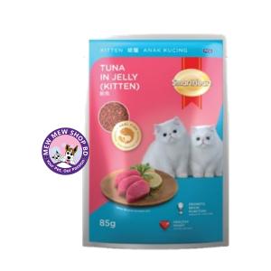 Smartheart Kitten Food