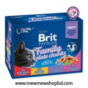brit family plater blue