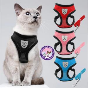 Cat Jacket Harness