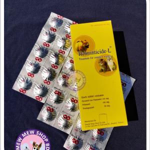Helminticide-L Deworming Tablet