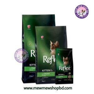 reflex plus kitten