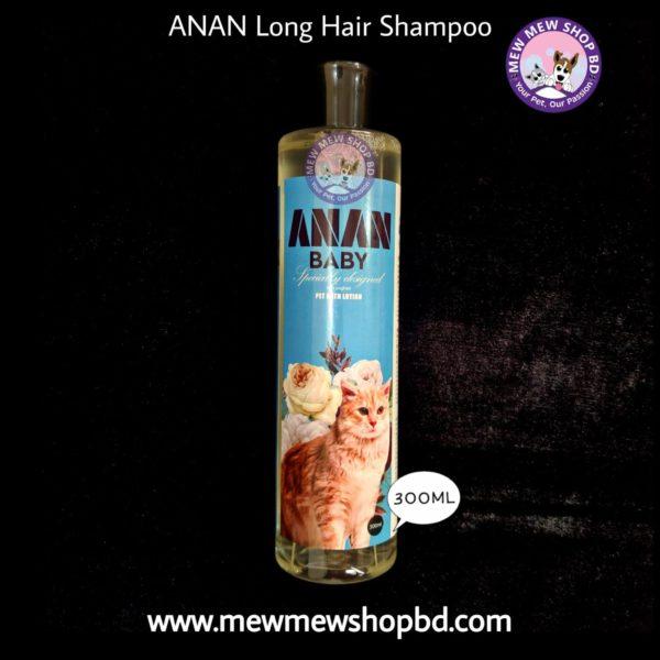 Anan Long Hair Shampoo