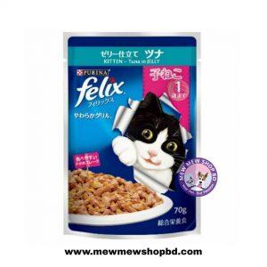 Felix kitten Pouch