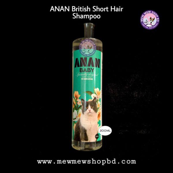 Anan British Short Hair Shampoo