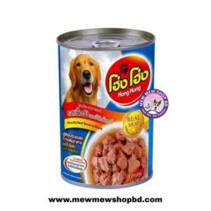 hong hong dog food