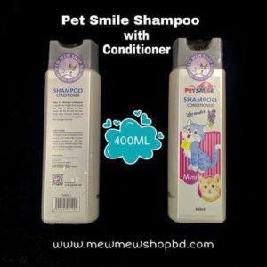 Petsmile Premium quality shampoo