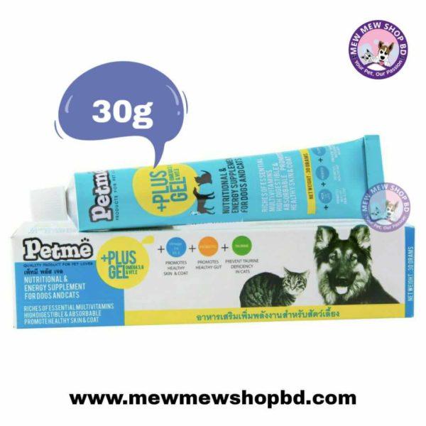 PETME Plus Gel