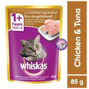 Cat Wet Food