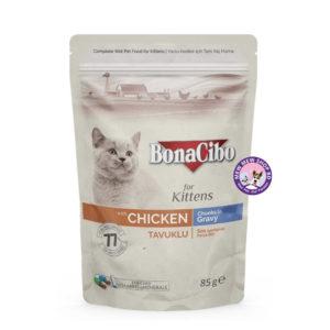 BonaCibo Kitten Wet Food Chicken Pouches