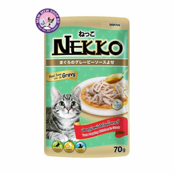 Nekko Adult Pouch Wet Cat Food Tuna Topping Chicken In Gravy 70g
