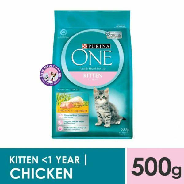 PURINA ONE Kitten Food
