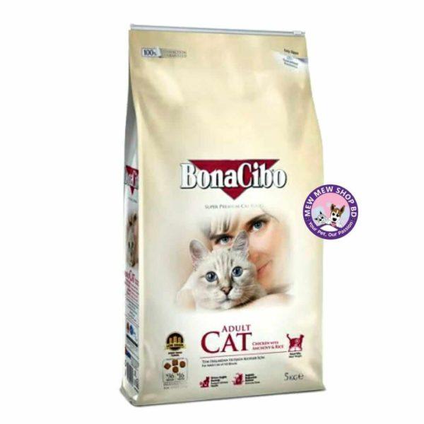 bonacibo adult cat food