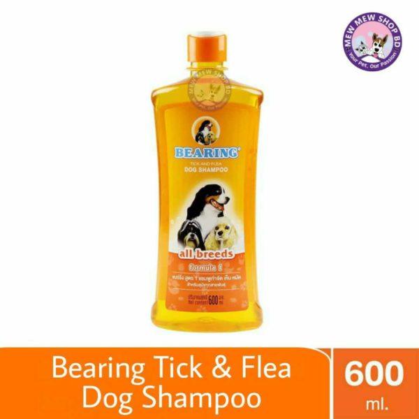 Tick and Flea Dog Shampoo
