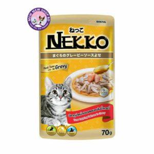 Nekko Cat Pouch