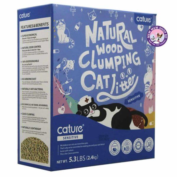 Cature Cat Litter Sensitive