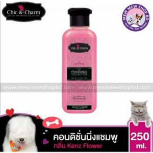 Bearing Chic & Charm Shampoo for Dog Cat (1)