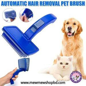 Pet Hair Remover Brush