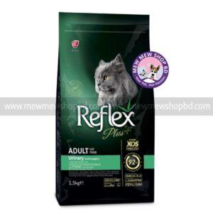 Reflex Plus Urinary Chicken Adult Cat Food