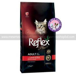 Reflex Plus Adult Cat Food with Lamb & Rice