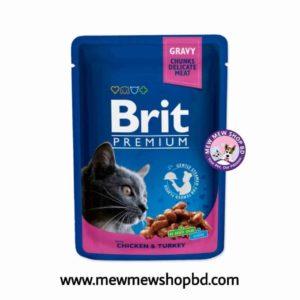 Brit Premium Chicken & Turkey