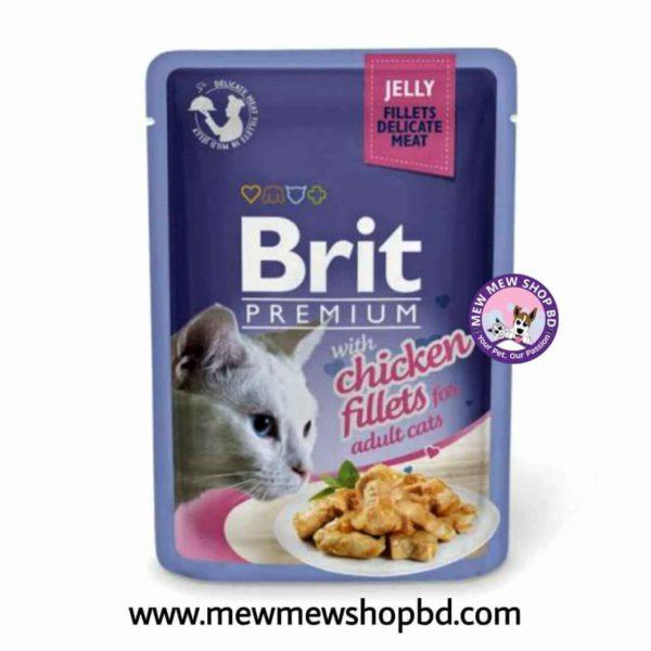 Brit Premium Adult Food pouch