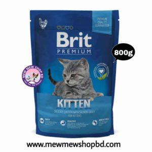 Brit Premium Kitten Food 800g
