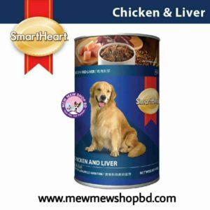 Smartheart dog can food