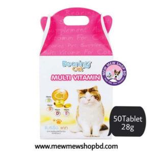 Cat Multivitamin