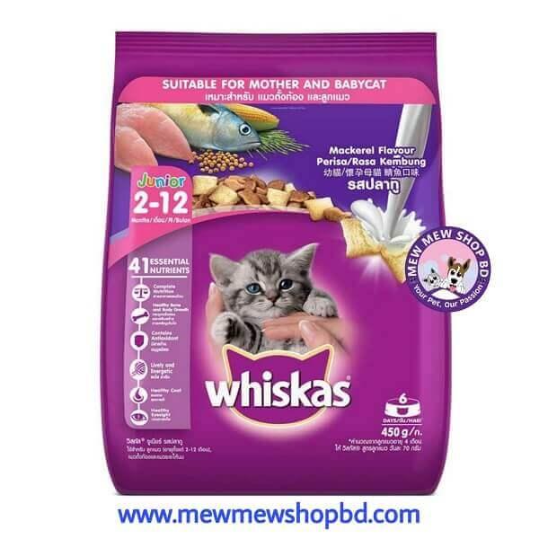 Whiskas Mackerel Cat Food