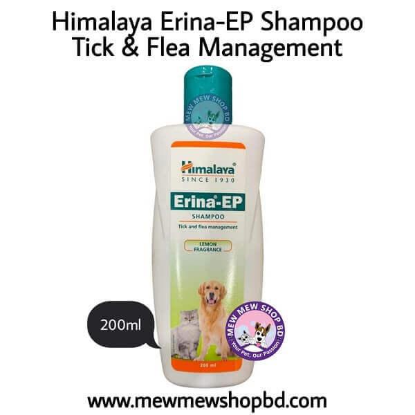 Himalaya Erina EP Flea and Tick Lemon Fragrance Shampoo