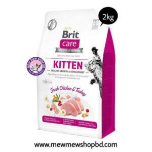 Brit Care Kitten food