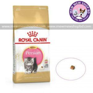 Royal Canin Persian Kitten Dry Cat Food