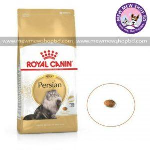 Persian Adult Dry Cat Food